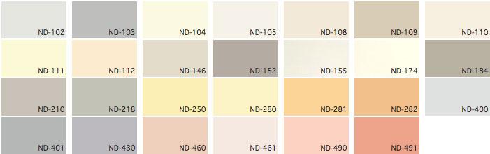 ラジカル塗料の配色プラン