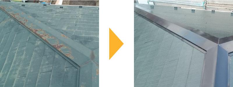 屋根塗装の施工例