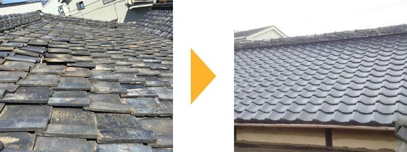 屋根積み直しの施工例
