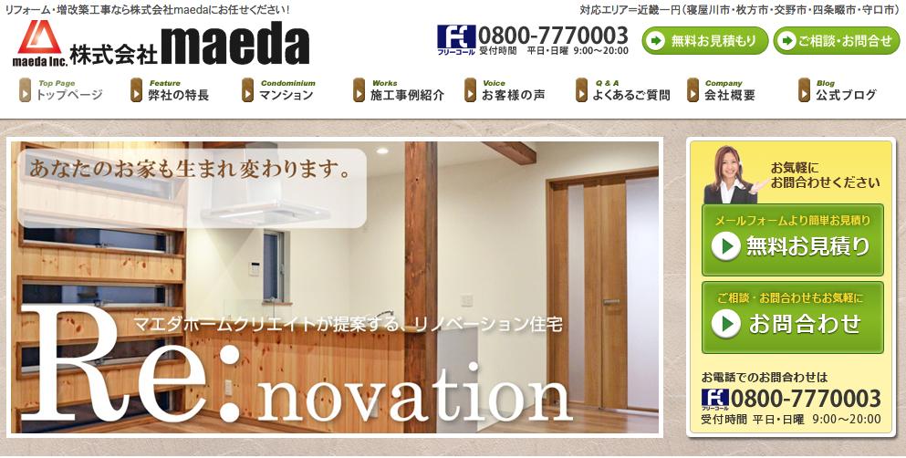 株式会社maeda